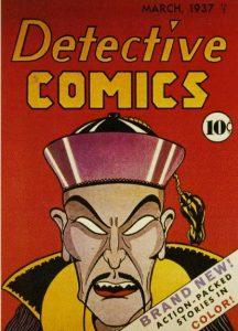 Detective Comics #1 (1937)