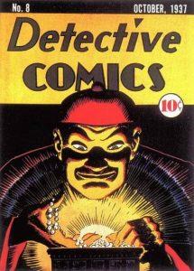 Detective Comics #8 (1937)
