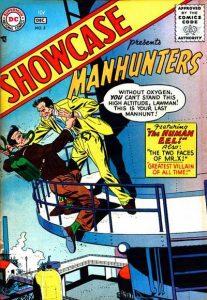 Showcase #5 (1956)