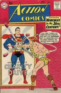 Action Comics #267 (1960)