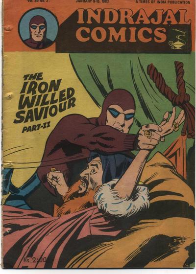 Indrajal Comics #2 [445] (1964)