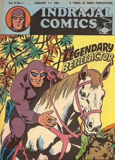 Indrajal Comics #1 [496] (1964)