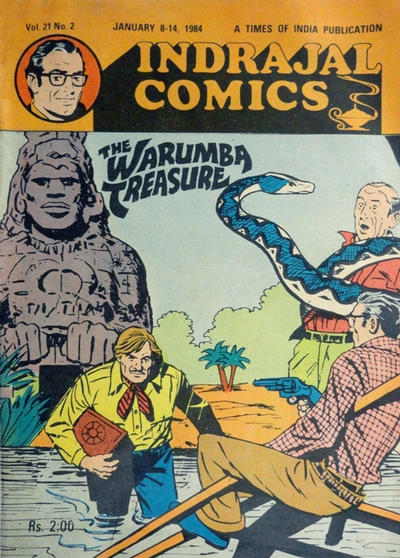 Indrajal Comics #2 [497] (1964)