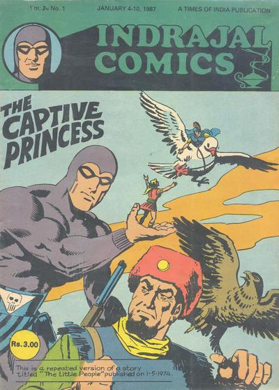 Indrajal Comics #1 [653] (1964)