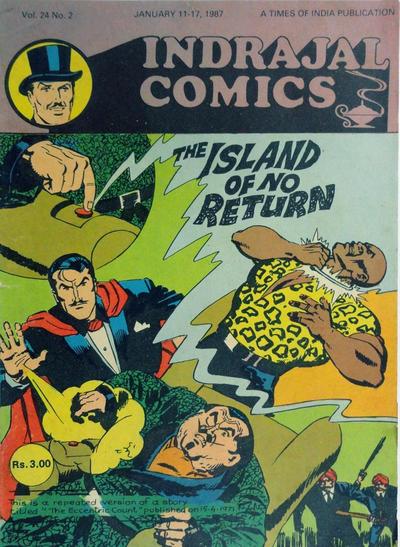 Indrajal Comics #2 [654] (1964)