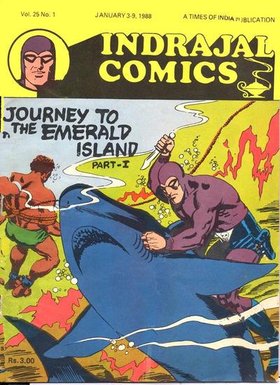 Indrajal Comics #1 [717] (1964)