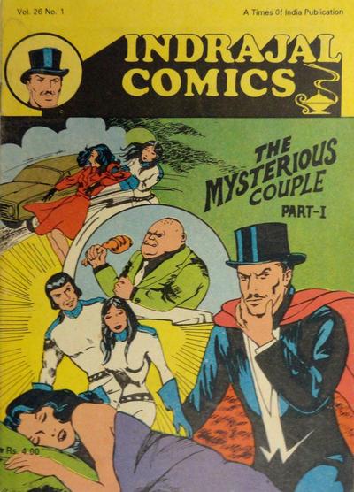 Indrajal Comics #1[757] (1964)