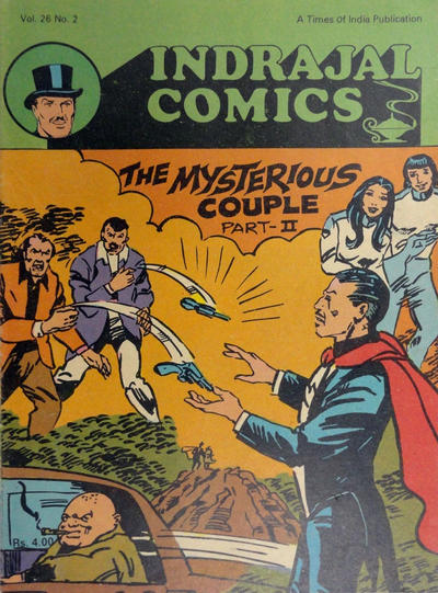 Indrajal Comics #2 [758] (1964)
