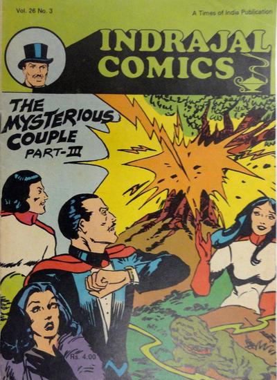Indrajal Comics #3 [759] (1964)