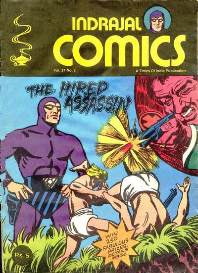 Indrajal Comics #2 [799] (1964)