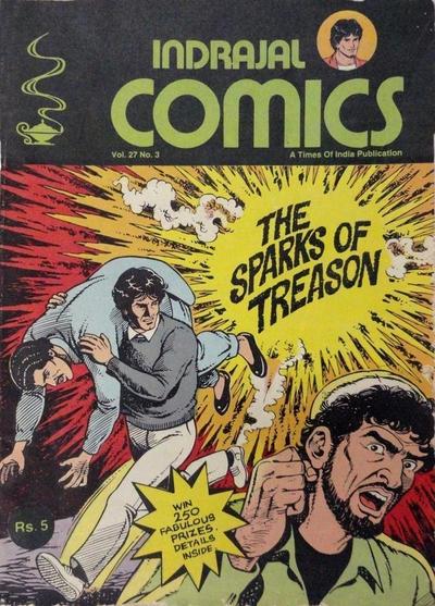 Indrajal Comics #3 [800] (1964)