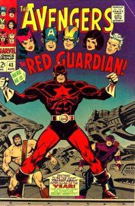 Avengers #43 (1967)