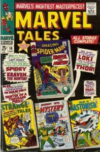 Marvel Tales #10 (1967)