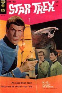 Star Trek #1 (1967)