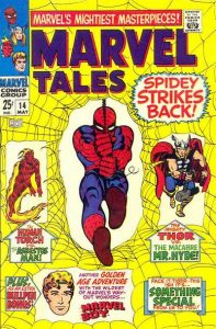 Marvel Tales #14 (1968)