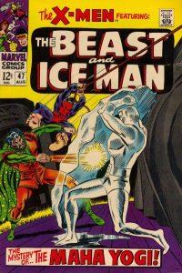 The Uncanny X-Men #47 (1968)