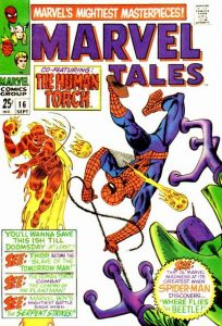 Marvel Tales #16 (1968)
