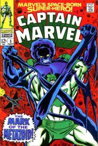 Captain Marvel #5 (1968)