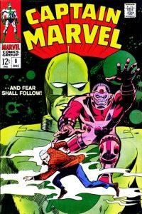 Captain Marvel #8 (1968)