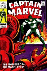 Captain Marvel #12 (1969)