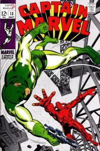Captain Marvel #13 (1969)