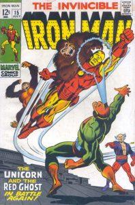 Iron Man #15 (1969)