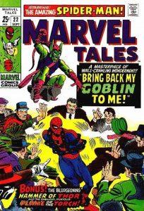 Marvel Tales #22 (1969)