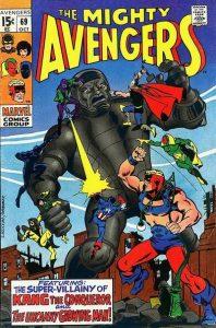 Avengers #69 (1969)