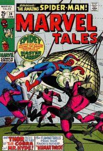 Marvel Tales #24 (1970)