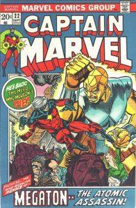 Captain Marvel #22 (1972)
