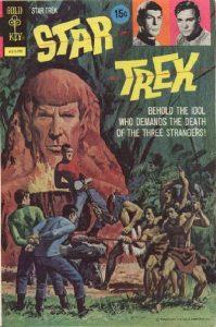 Star Trek #17 (1973)