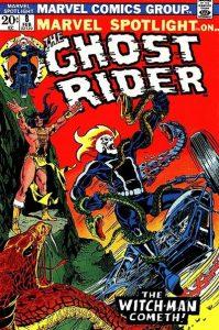 Marvel Spotlight #8 (1973)
