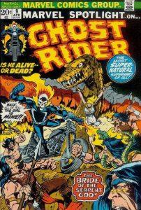 Marvel Spotlight #9 (1973)