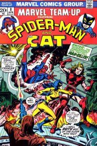 Marvel Team-Up #8 (1973)
