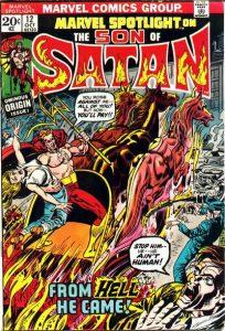 Marvel Spotlight #12 (1973)
