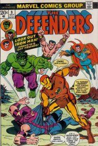 The Defenders #9 (1973)