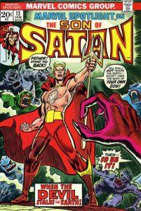 Marvel Spotlight #13 (1974)
