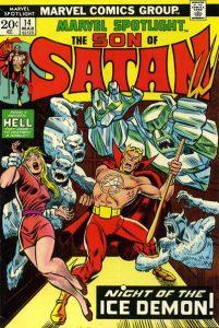 Marvel Spotlight #14 (1974)