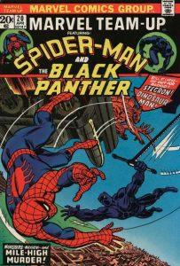 Marvel Team-Up #20 (1974)