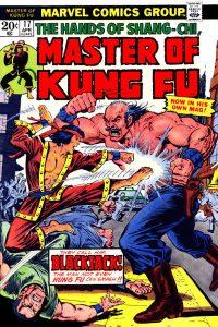 Master of Kung Fu #17 (1974)