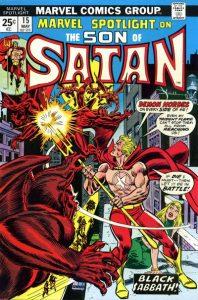 Marvel Spotlight #15 (1974)