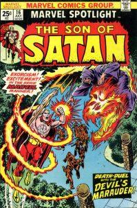 Marvel Spotlight #16 (1974)