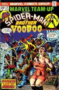 Marvel Team-Up #24 (1974)