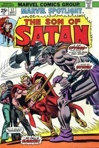 Marvel Spotlight #17 (1974)