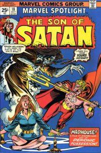 Marvel Spotlight #18 (1974)