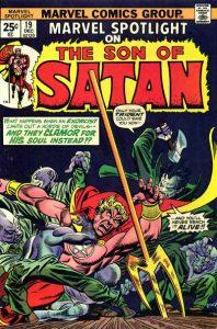 Marvel Spotlight #19 (1974)