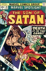 Marvel Spotlight #20 (1975)
