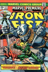 Marvel Premiere #21 (1975)