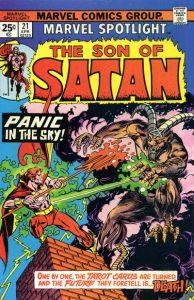 Marvel Spotlight #21 (1975)