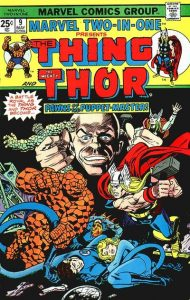 Marvel Two-In-One #9 (1975)